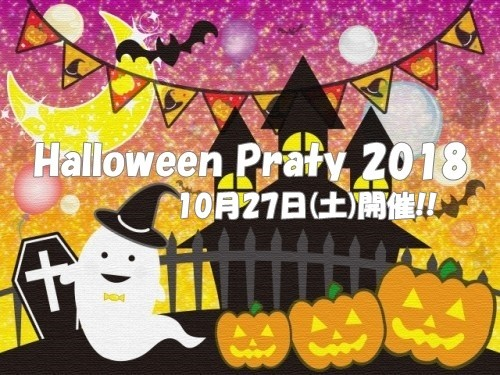 Halloween praty 2018