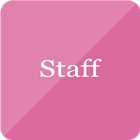staff四角アイコン