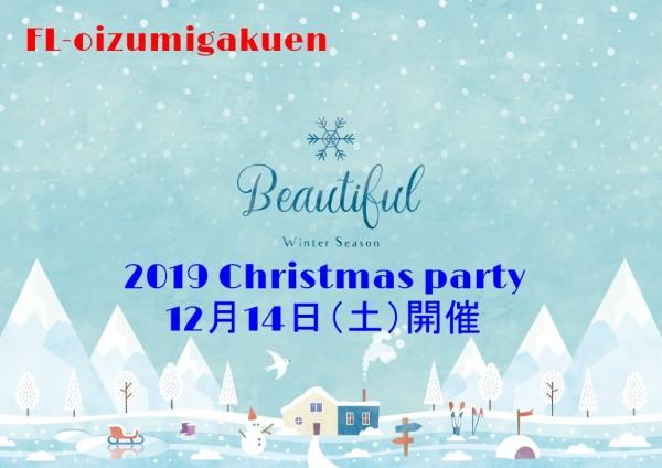 2019クリスマスパーティー画像