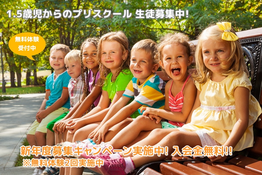Close group portrait of little kids, boys and girls sitting together on the bench in the park on sunny day happy and smiling