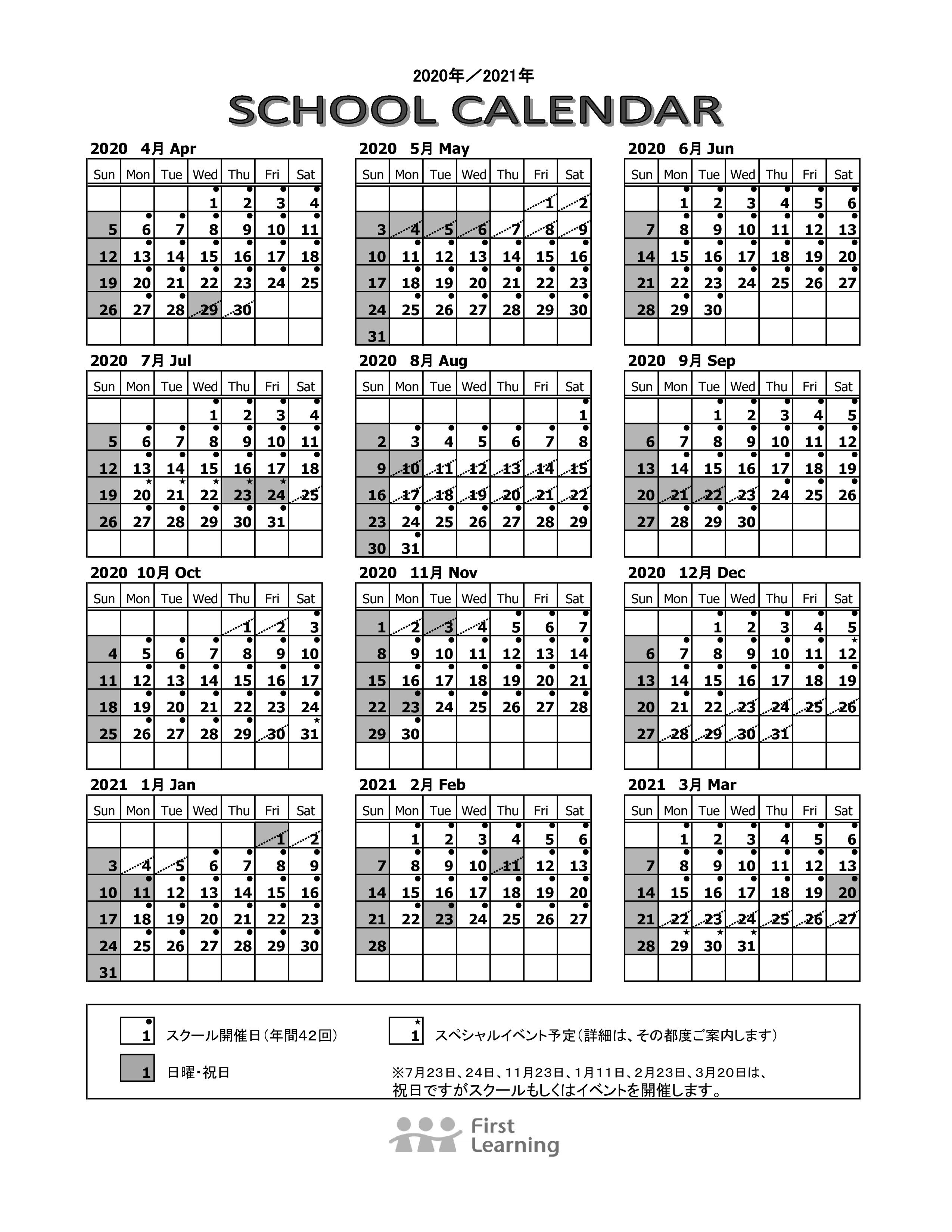 スクールカレンダー 【2020年度】New(FL)-NEC-PCuser-PC-変換済み_001