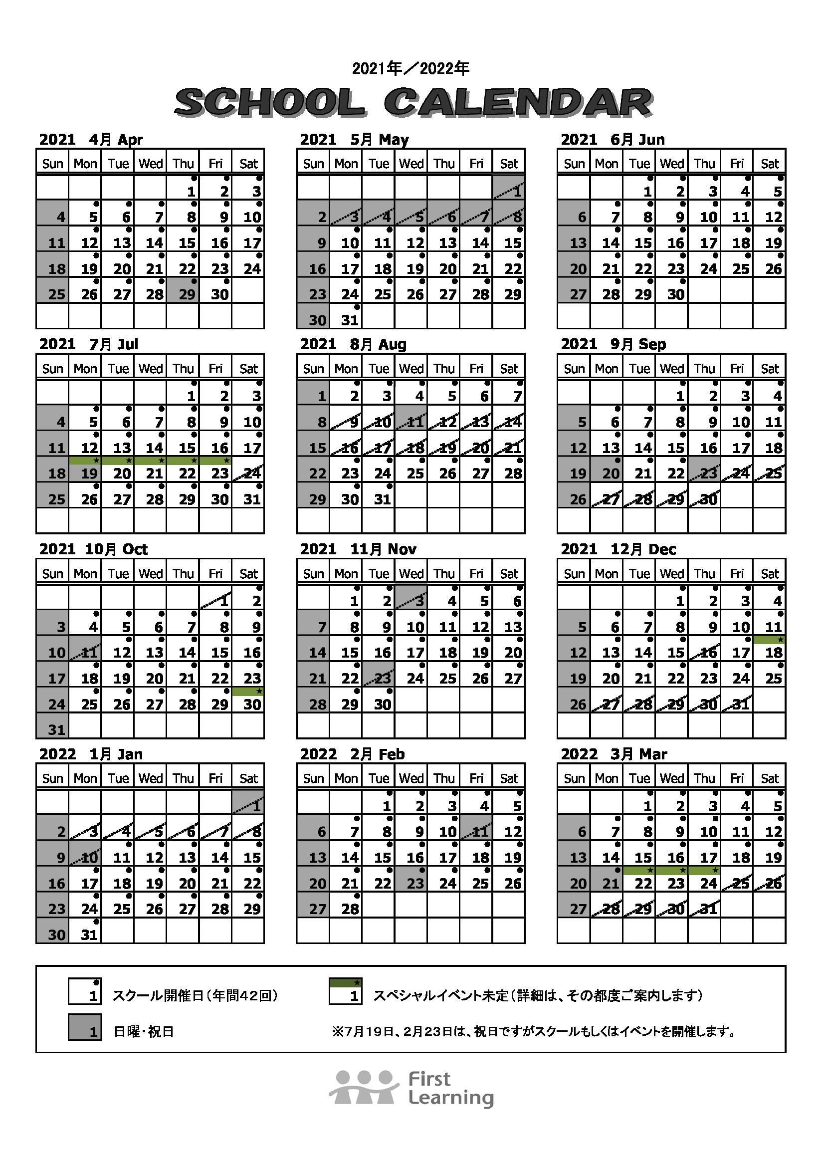 2021カレンダーPDF_1